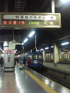 上野ステーション